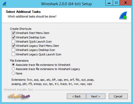 wireshark 02